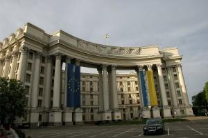 МИД Украины зовет Россию на срочные переговоры