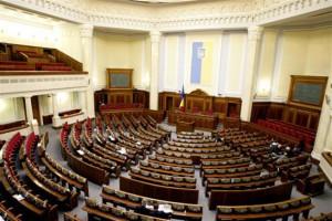 Верховная Рада приняла новый закон о Кабмине