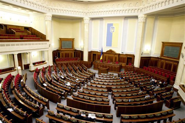 Народные депутаты поддержали освобождение 23 политзаключенных