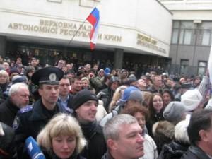 В Симферополе 5 тыс. крымских татар митингуют за целостность Украины