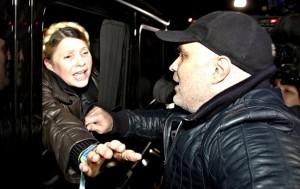 Юлия Тимошенко официально амнистирована