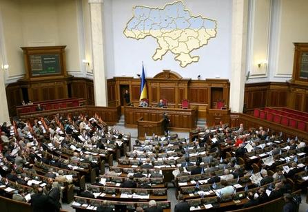 Рада обязала МВД и СБУ разоружить незаконные вооруженные формирования