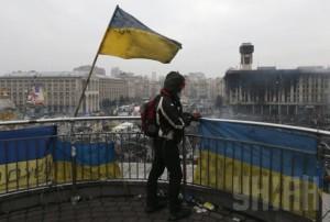 В Киеве проведут конференцию Евромайданов