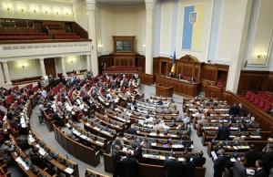 Верховная Рада призвала стран-гарантов к военной помощи