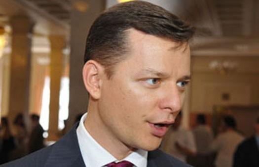 Ляшко  побили в Луганске