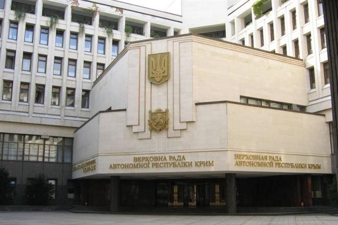 Рада Крыма сняла с должности Могилева