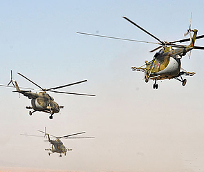 10 российских вертолетов пересекли границу - Госпогранслужба