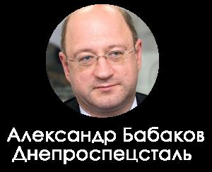 babakov