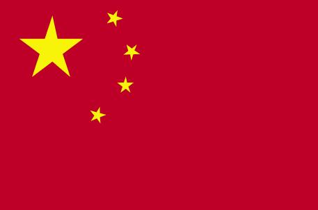 Китай требует от Украины $3 млрд