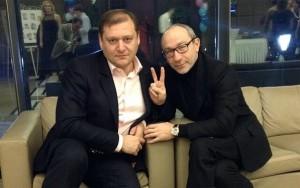 Добкин и Кернес улетели после окончания сьезда Юго-Востока и Крыма