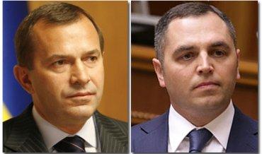 Турчинов уволил Клюева и Портнова из Администрации Президента
