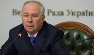 Глава Верховной Рады подал в отставку