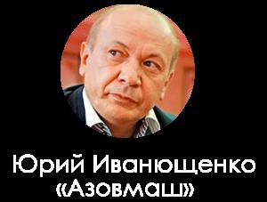 ivanuchenko