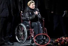 Юлия Тимошенко отправляется на лечение в Германию