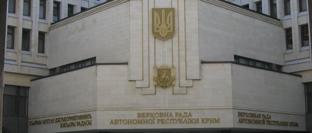 В Крыму создали Государственный Совет Республики