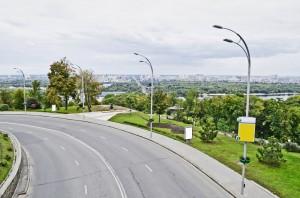 Дорожный план