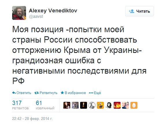 venek_1