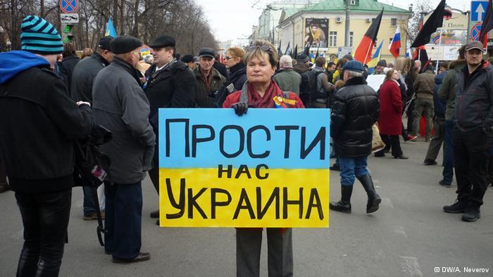 Россия планирует забрать более 130 туристических объектов Крыма