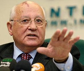Причина конфликта в Крыму - распад СССР - Горбачев