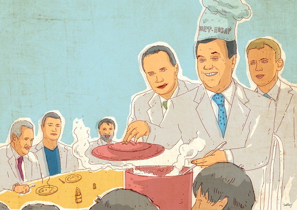 Олигархи эпохи Януковича