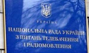 Нацсовет требует прекратить вещание 5 российских телеканалов до 11 марта