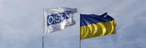 Сегодня ОБСЕ собирается на украинское заседание