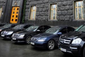 В июне состоится распродажа министерских авто
