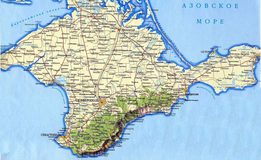 В Крыму 17 марта объявили выходным днем
