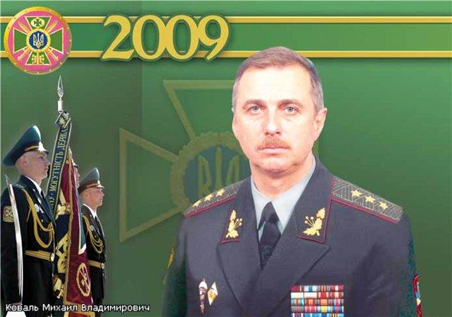 Похищенного украинского генерал-полковника освободили