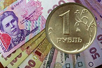 Крым хочет ввести в обращение две валюты