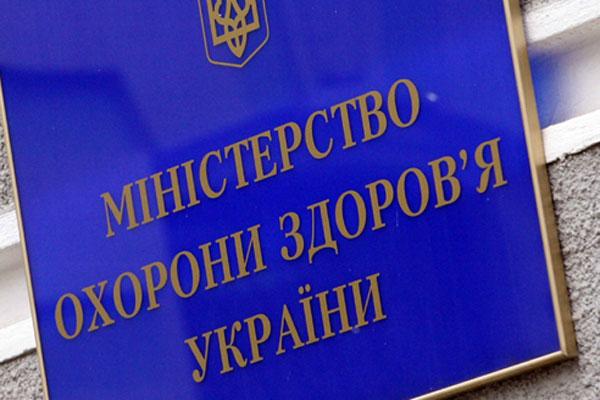 В Минздраве Украины проведут аудит финансовой системы