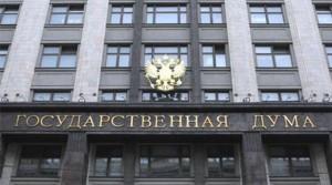 В Думе рассмотрят возможность присоединения Крыма