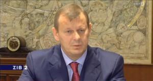 Австрийские счета Клюева арестовали