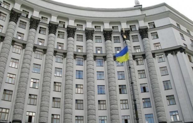 Украина прорабатывает введение визового режима с Россией
