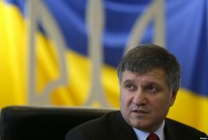В Раде зарегистрирован проект постановления об отставке Авакова