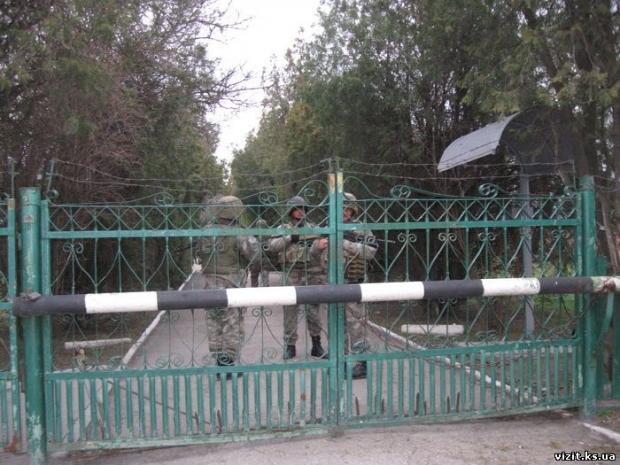 В Геническе взяли под контроль навигационную станцию ЧФ России