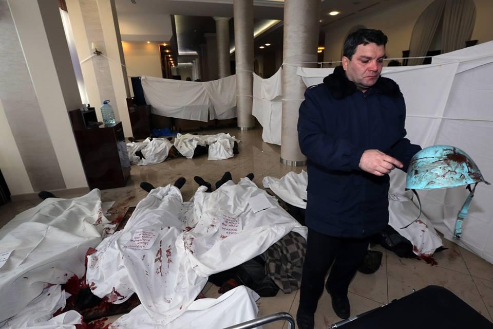 СБУ заявило о причастности ФСБ России к массовым убийствам на Майдане