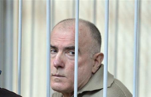 Апелляция на приговор Пукачу будет рассмотрена 28 апреля