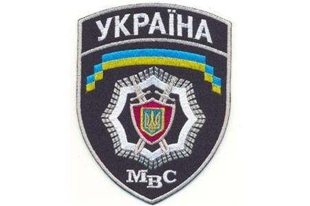 Установлены лица, причастные к массовым беспорядкам в Донецке