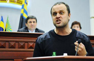 В Донецке задержали