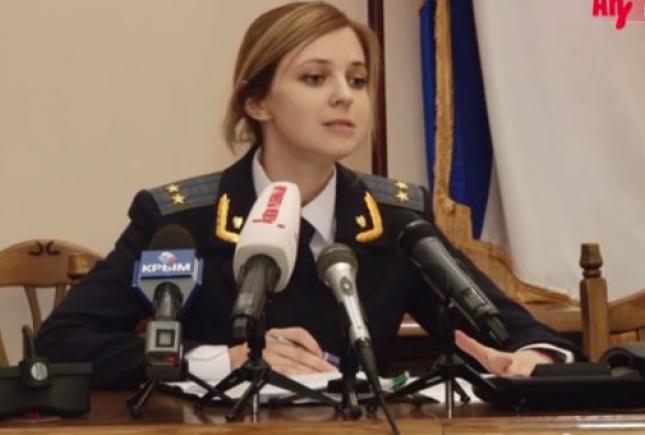 Незаконного крымского прокурора задержат