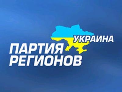 Регионалы отказываются голосовать в парламенте