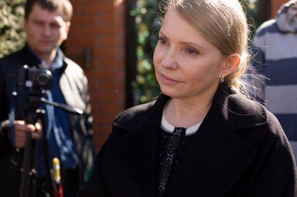Тимошенко выступила против европейских выборов