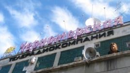 В Крыму отключили самый большой независимый канал
