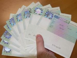 ЕС упростил получение виз для украинцев