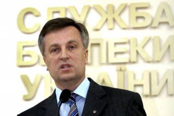 Спецслужбы России организовывают провокации в Украине - Наливайченко