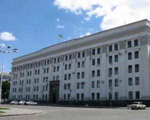 Луганский облсовет требует присвоить русскому языку статус государственного