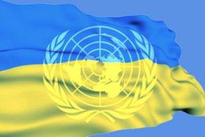 Россию нужно выгнать из ООН и ввести ввойска в Крым - Конгресс украинцев