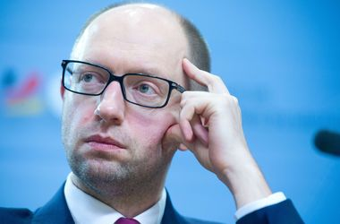 Яценюк за налогообложение депозитов от 50 тыс гривен
