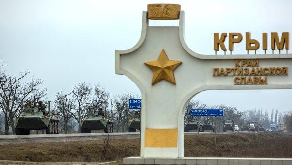В Симферополе рвут паспорта украинцев - мэрия
